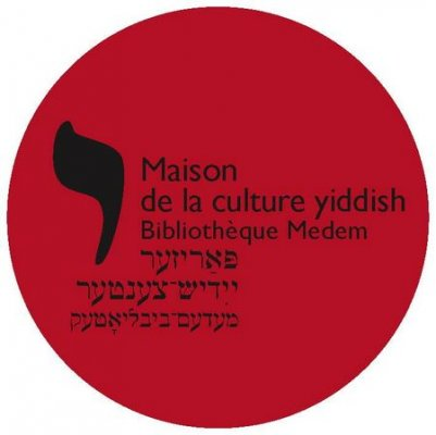 maison_de_la_culture_yiddish