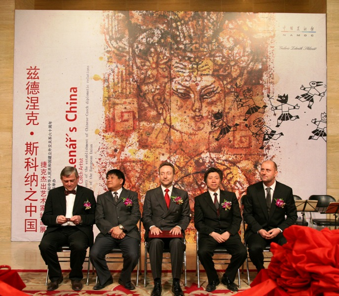 An extensive exhibition of painting and graphics of a Czech artist Zdenek Sklenar was organised in the National Museum of Art of China in Beijing.