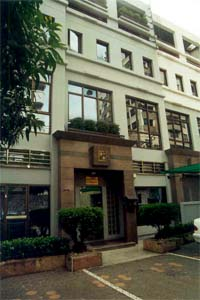 Czech Embassy in Bangkok