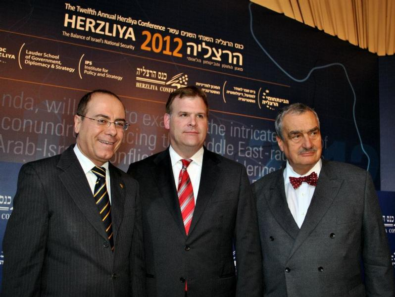 herzlijska_konference_israel_and_the_1