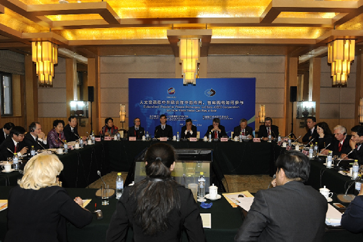 symposium_of_think_tanks_in_beijing