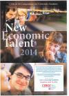 new_economic_talent_1