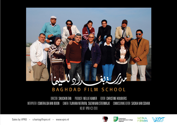 ONE WORLD 2011: BAGHDAD FILM SCHOOL