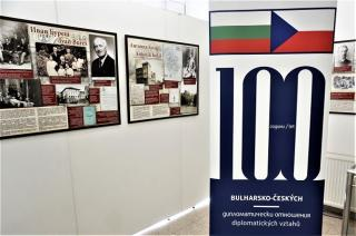 Exhibition Bulgarian Czechs