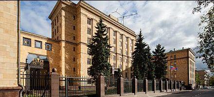 Сайт посольство словакии в москве официальный сайт виза программа обучения стропальщиков скачать бесплатно