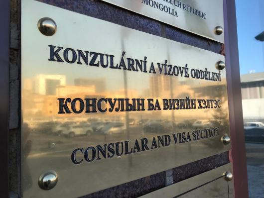 Recruitment of an Assistant to the Consular Department | Embassy of