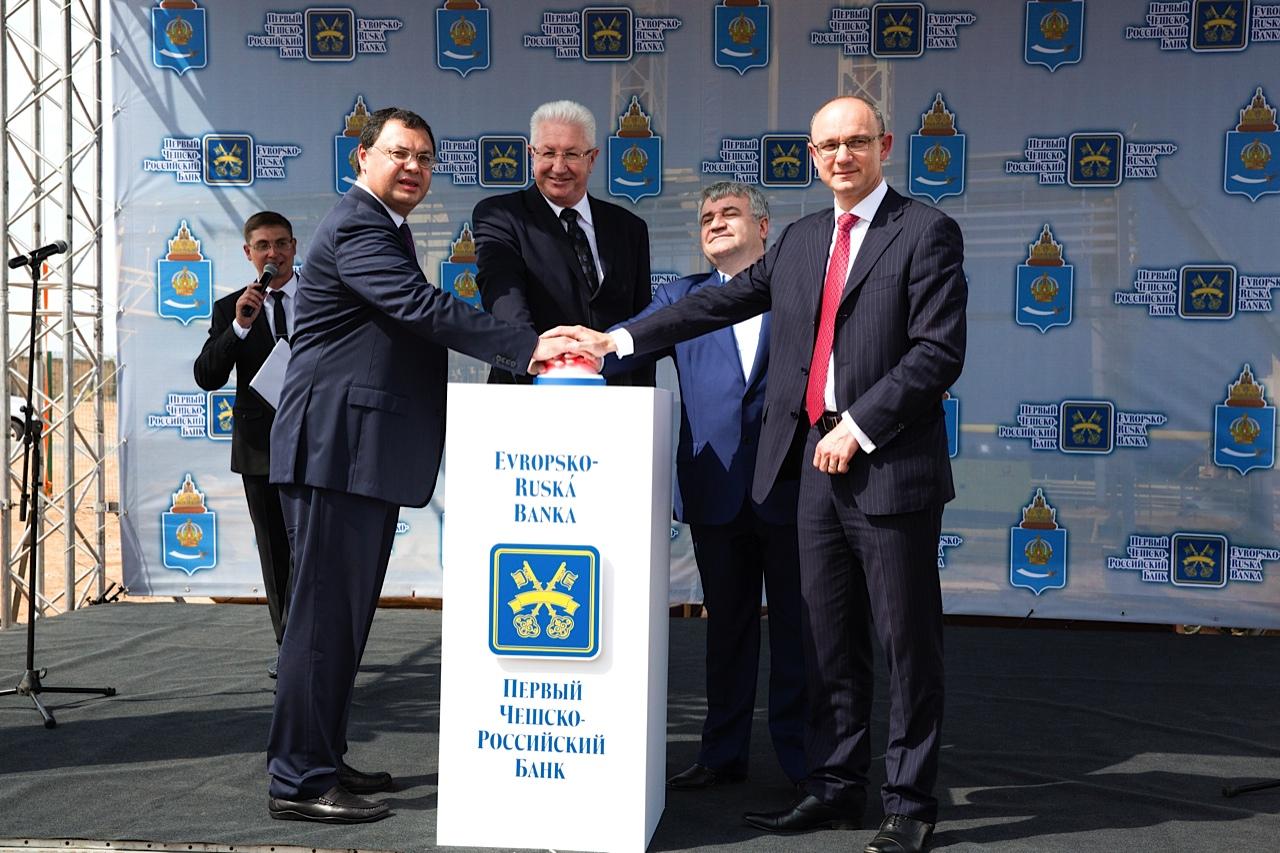 председатель правления первого чешско-российского банка дикие