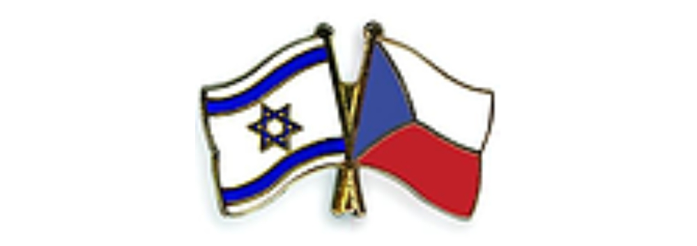 Israel-Czech Republic Friendship Association
