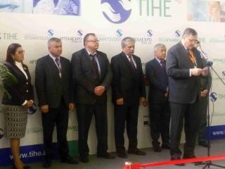 Vystoupení velvyslance J.Sira na otevření výstavy TIHE 2018